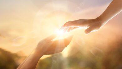 Oração das treze almas São Cipriano